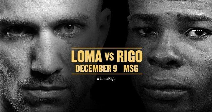 Lomachenko vs. Rigondeaux – December 9 – New York