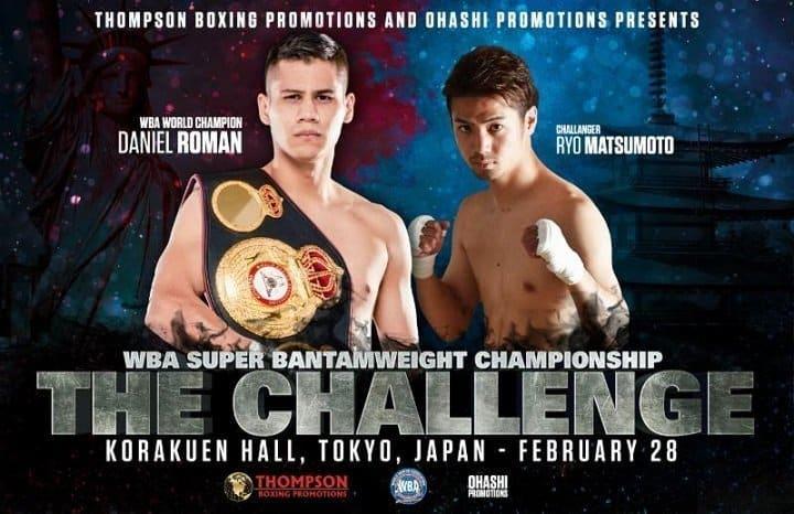 Roman vs. Matsumoto -  Feb 28 - Tokyo @ Tokyo | Tokyo | Japan