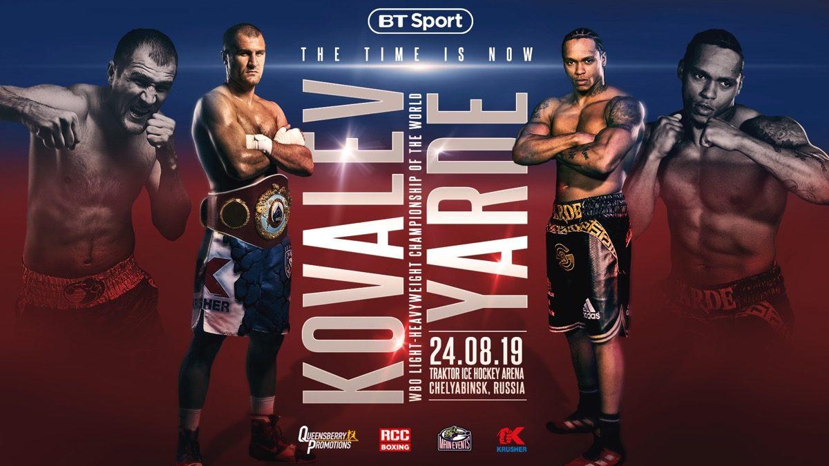 Kovalev vs Yarde - BT Sport, ESPN+ @ Chelyabinsk, Russia | Chelyabinsk | Chelyabinsk Oblast | Russia