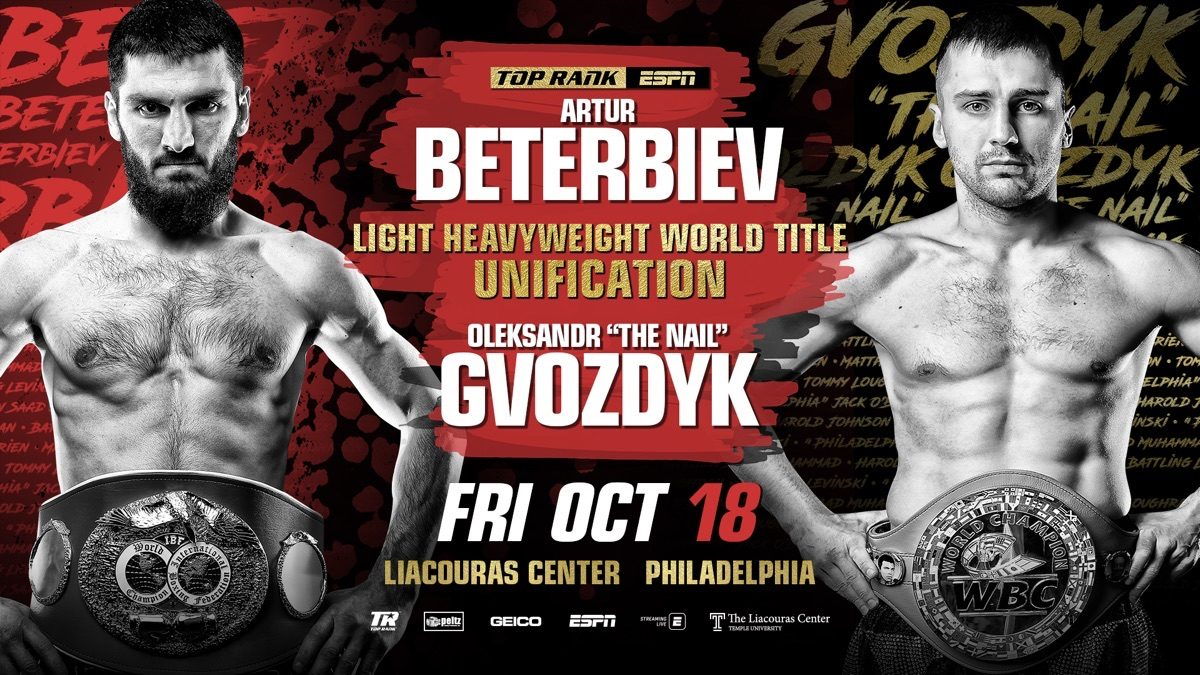 Beterbiev vs  Gvozdyk - ESPN @ Liacouras Center | Philadelphia | Pennsylvania | United States