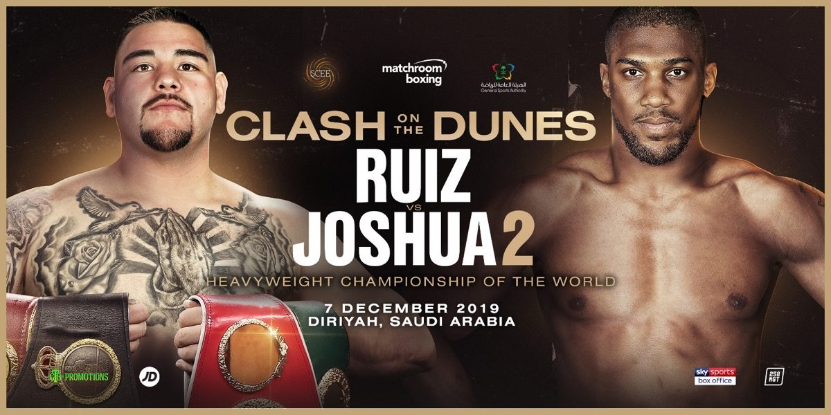 Ruiz Jr vs Joshua II –  Sky Sports