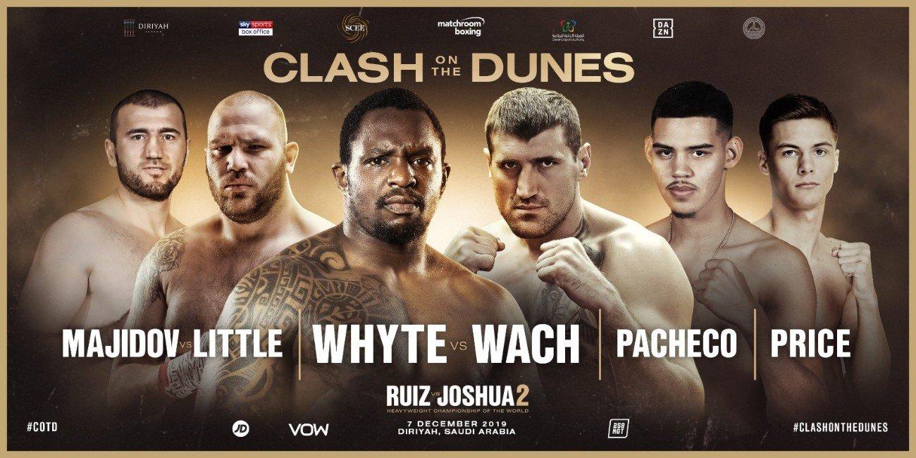 Ruiz Jr vs Joshua II -  Sky Sports, DAZN @ Diriyah, Saudi Arabia | Ad Diriyah | Riyadh Province | Saudi Arabia