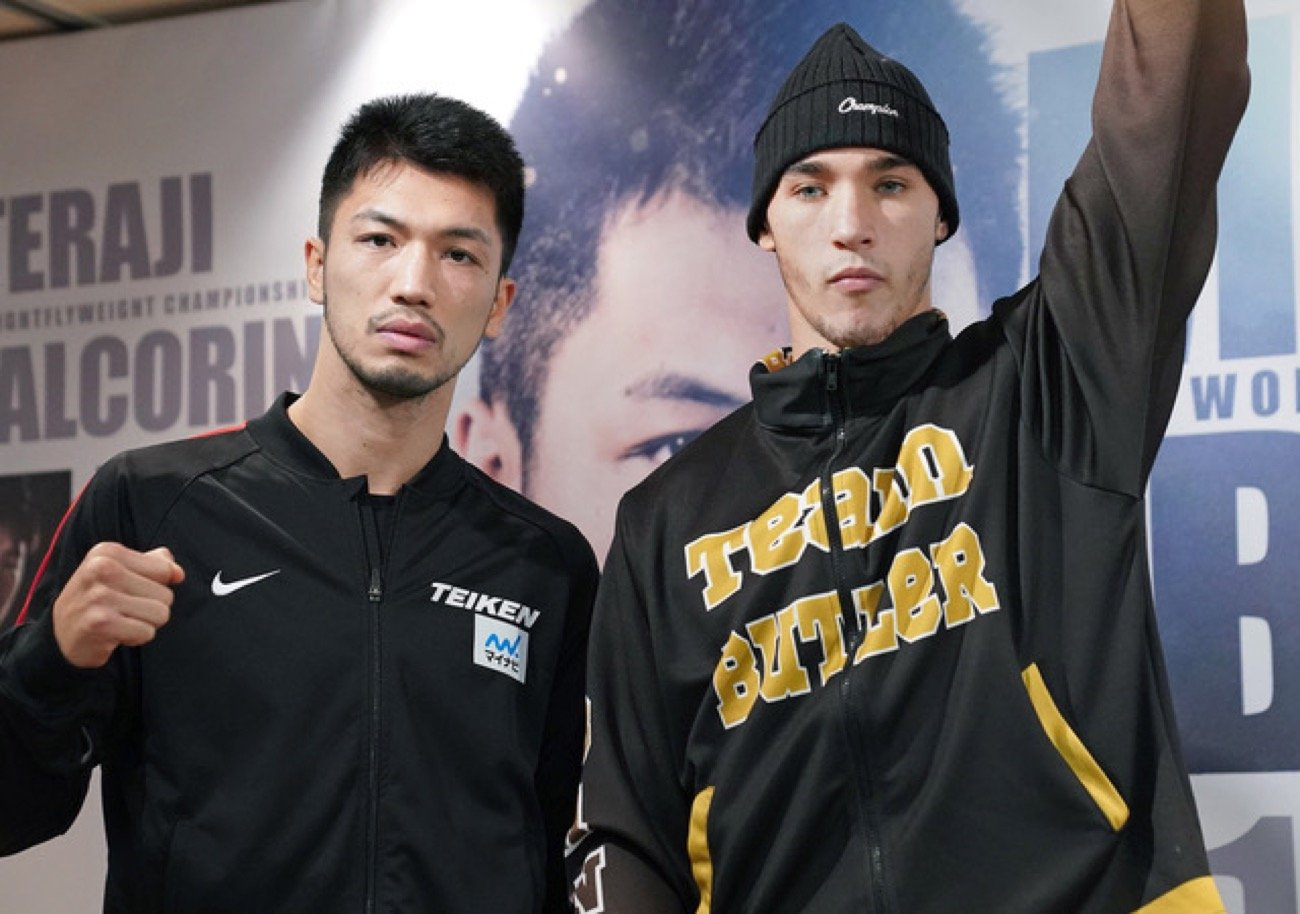 Murata vs Butler - ESPN+ @ Yokohama Arena in Yokohama, Japan | Yokohama | Kanagawa | Japan