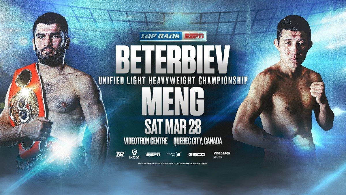 Beterbiev vs Meng Fanlong - ESPN @ Videotron Centre in Quebec City, Canada | Québec | Québec | Canada