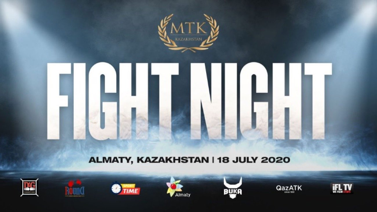 #MTKFightNight will make a triumphant return to Kazakhstan next month when a huge event takes place in Amalty on July 18 - with two elite amateurs making their professional debuts.